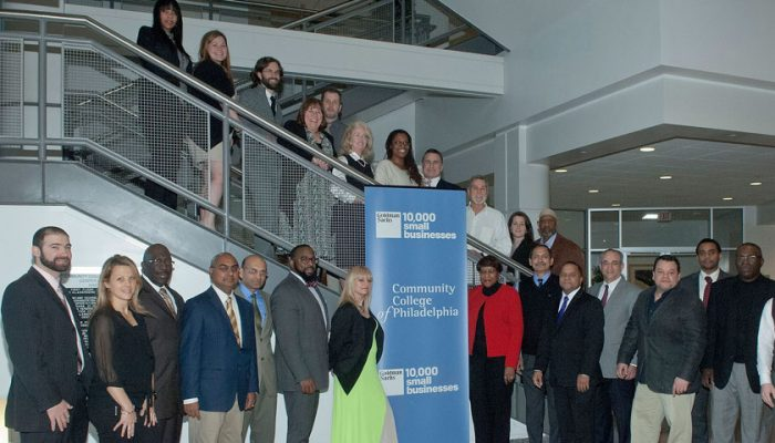 """GS1 Alumni from the Goldman Sachs """"10,000 Small Businesses"""" gather at a recent program in Philadelphia with city officials and a top Goldman Sachs executive. (Goldman Sachs)"""