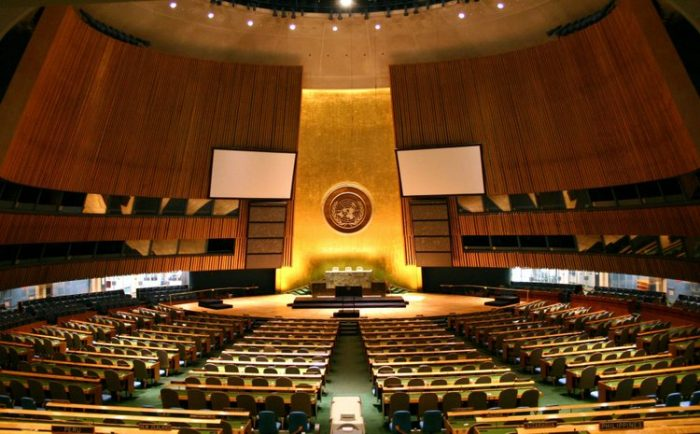 UNited Nations General Assembly in New York City, New York (File photo)