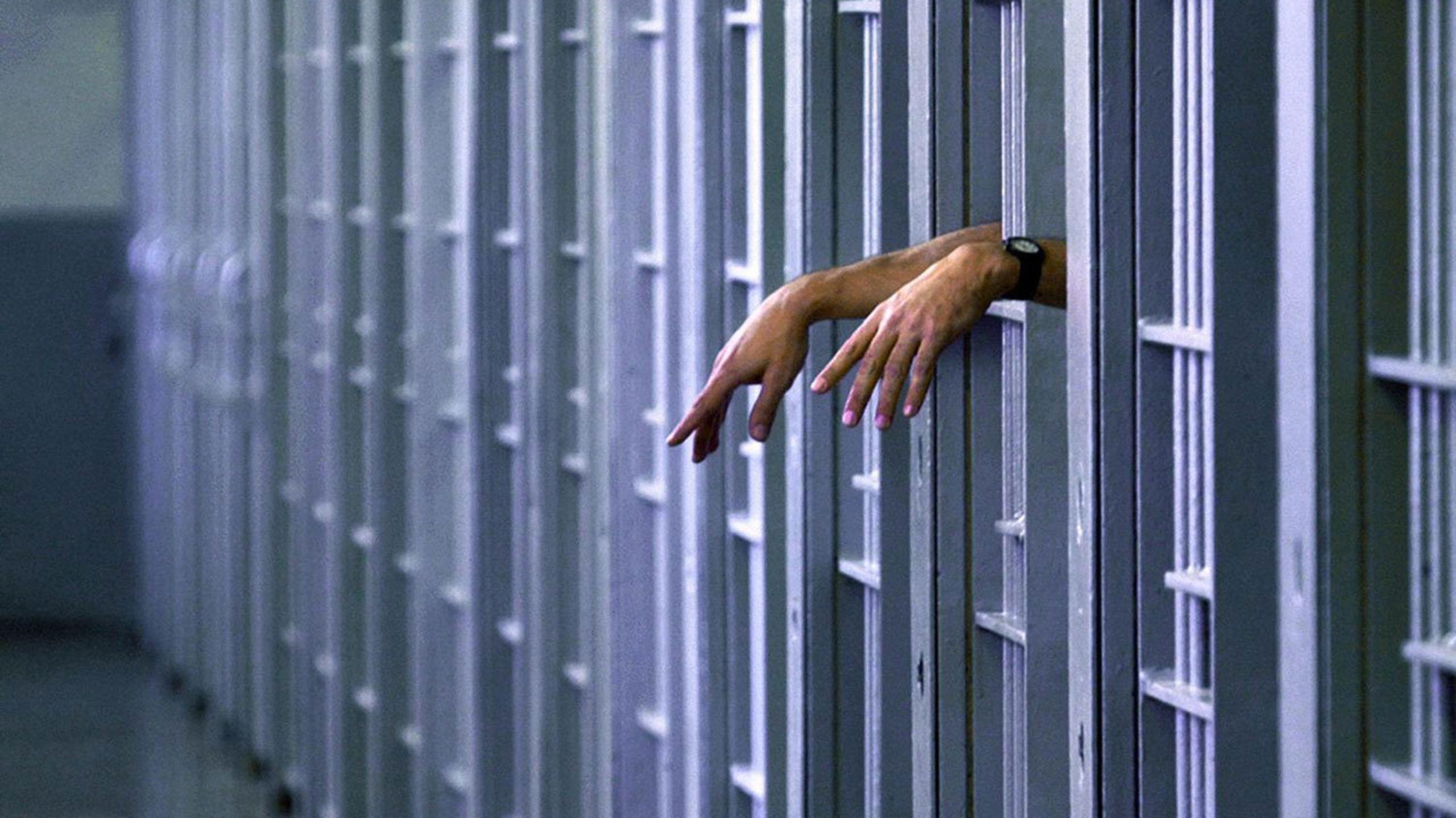 Audit: California prison program illegally spent $1.3M - Los Angeles Sentinel
